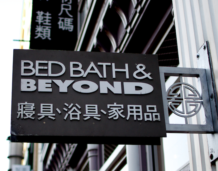 Chinatown bed bath