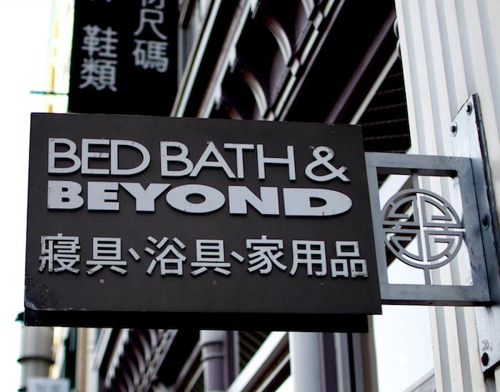 Chinatown bed bath