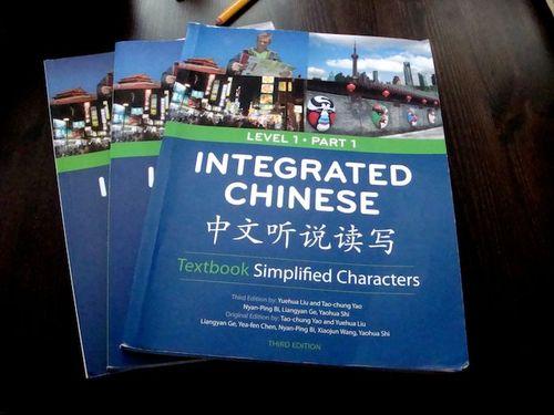 IC Books 1