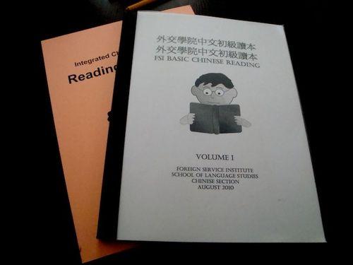 Chinese Reading Books